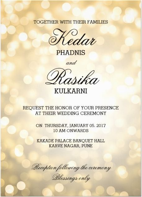Abhishesk Weds Kavita Wedding Invitations Indian Wedding