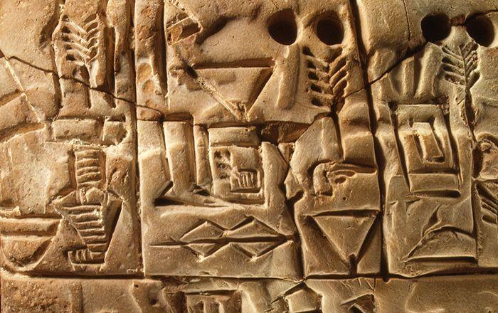 Lesson Plan Ancient Mesopotamia\u2014Literacy, Now and Then text - resume lesson plan
