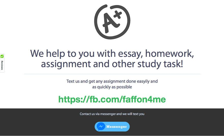 benefits of homework essay