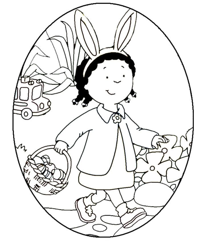 Clementine Egg Shaped Coloring Sheet Coloring Pages Easter Egg Hunt Easter Fun