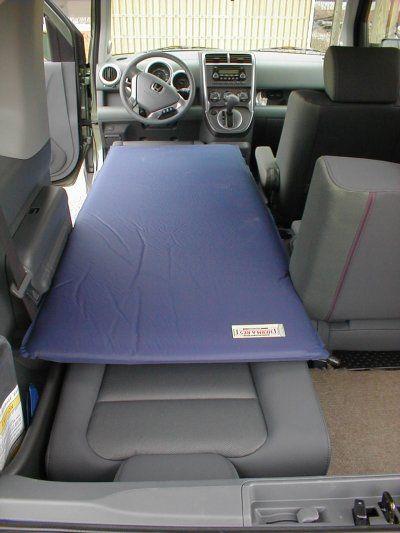 Sleeping options: air mattresses, etc. [Archive]   Honda Element