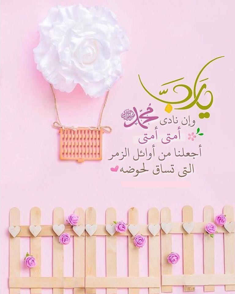 Pin By Rahma Mohdah On Islam Duaa Islam Place Card Holders Allah