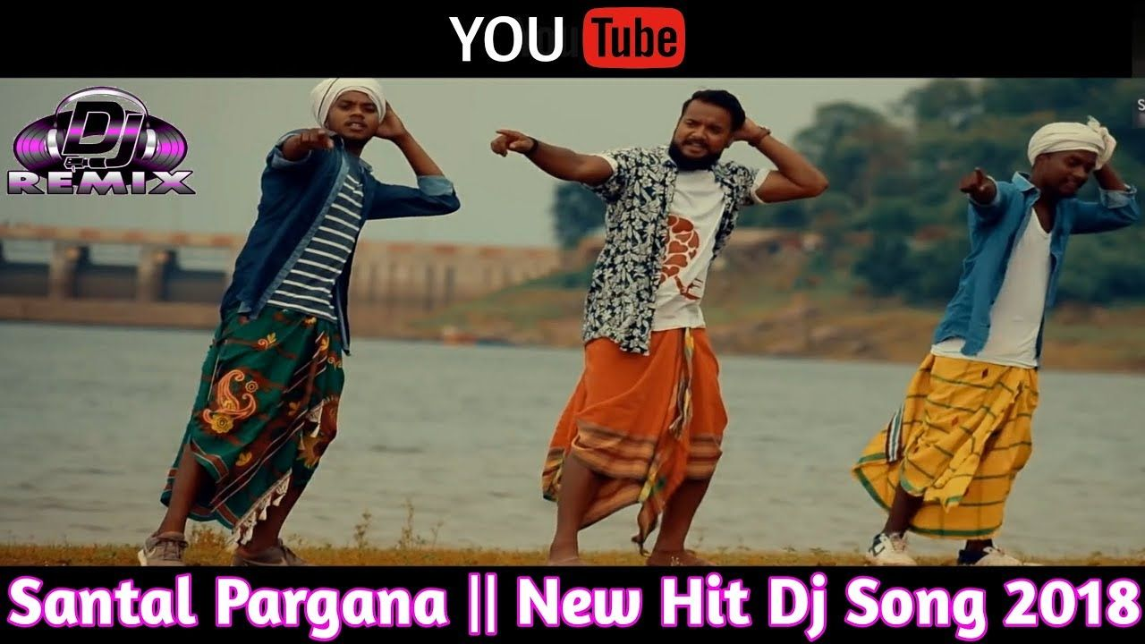 SANTHAL PARGANA || NEW SANTALI HIT DJ SONG || SUPER HIT