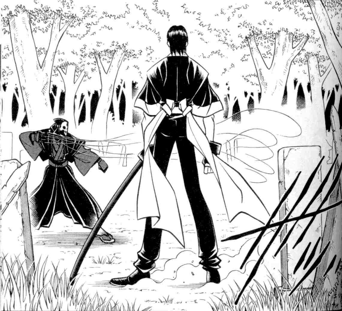 Aoshi Oniwabanshu Anime