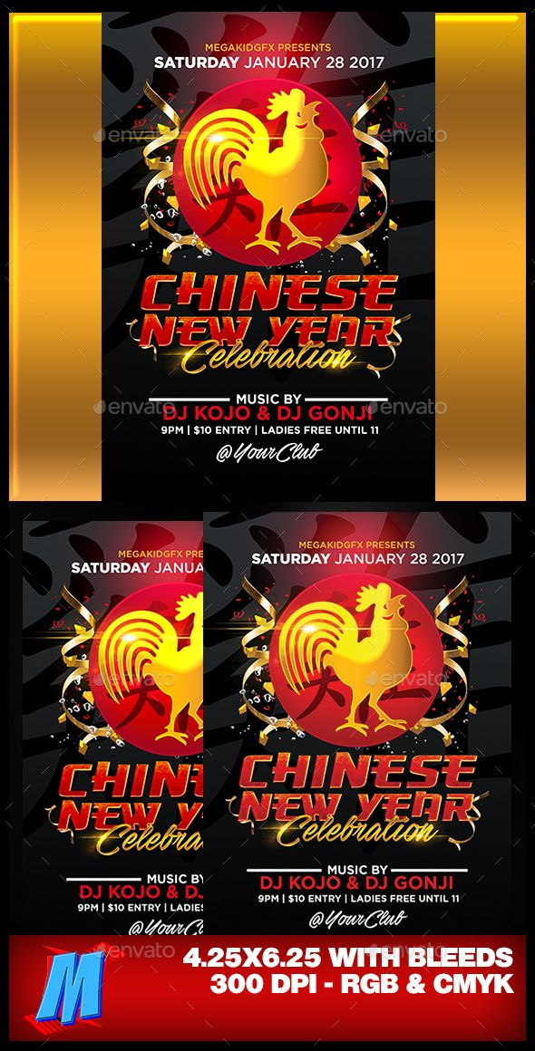 Chinese New Year Flyer Template Flyer template, Template and - new year brochure template