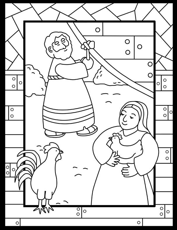 These six excellent coloring pages come from the Noah\'s Ark Stained ...