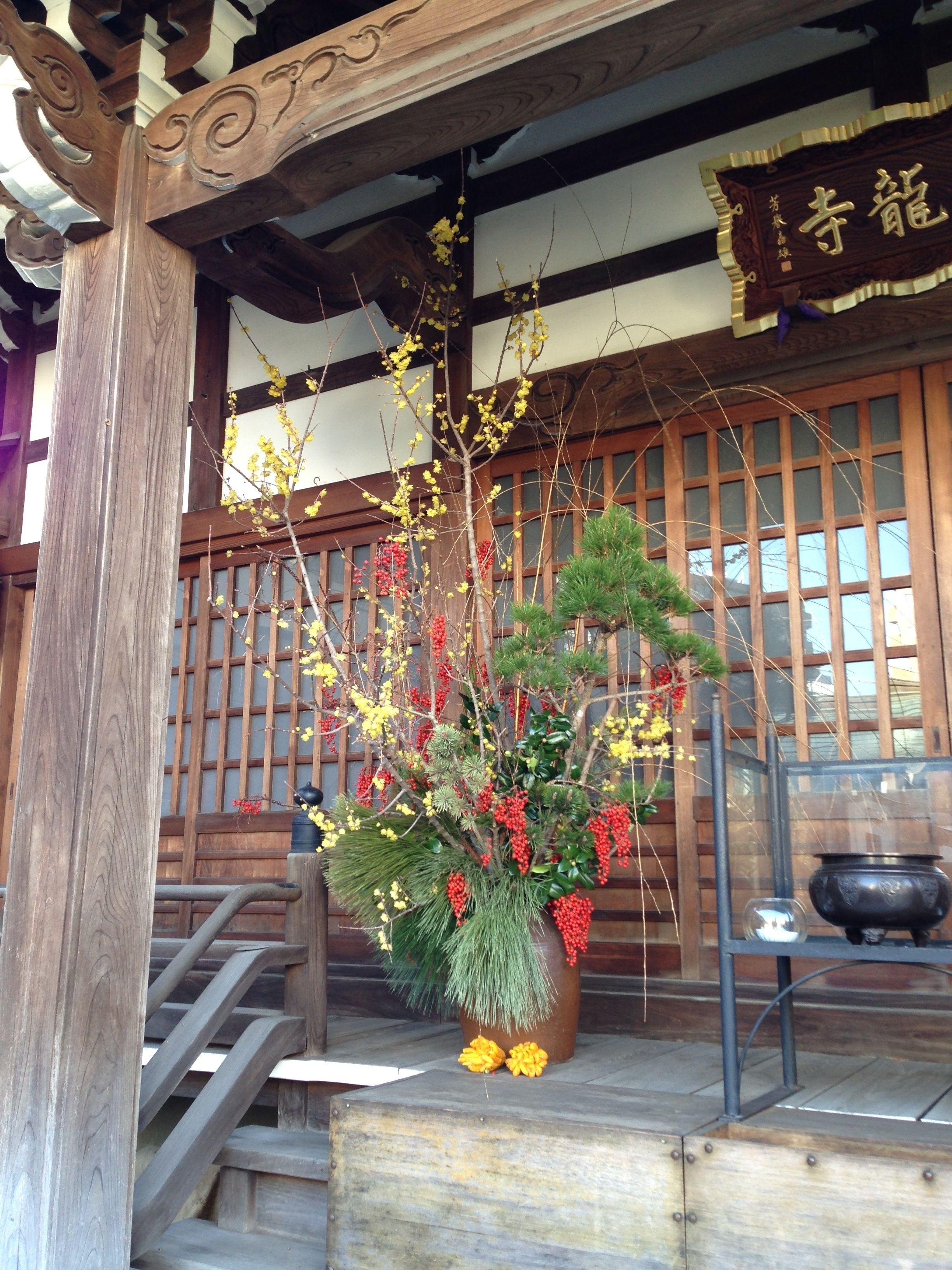 Beautiful Kadomatsu (Japanese New Year decoration