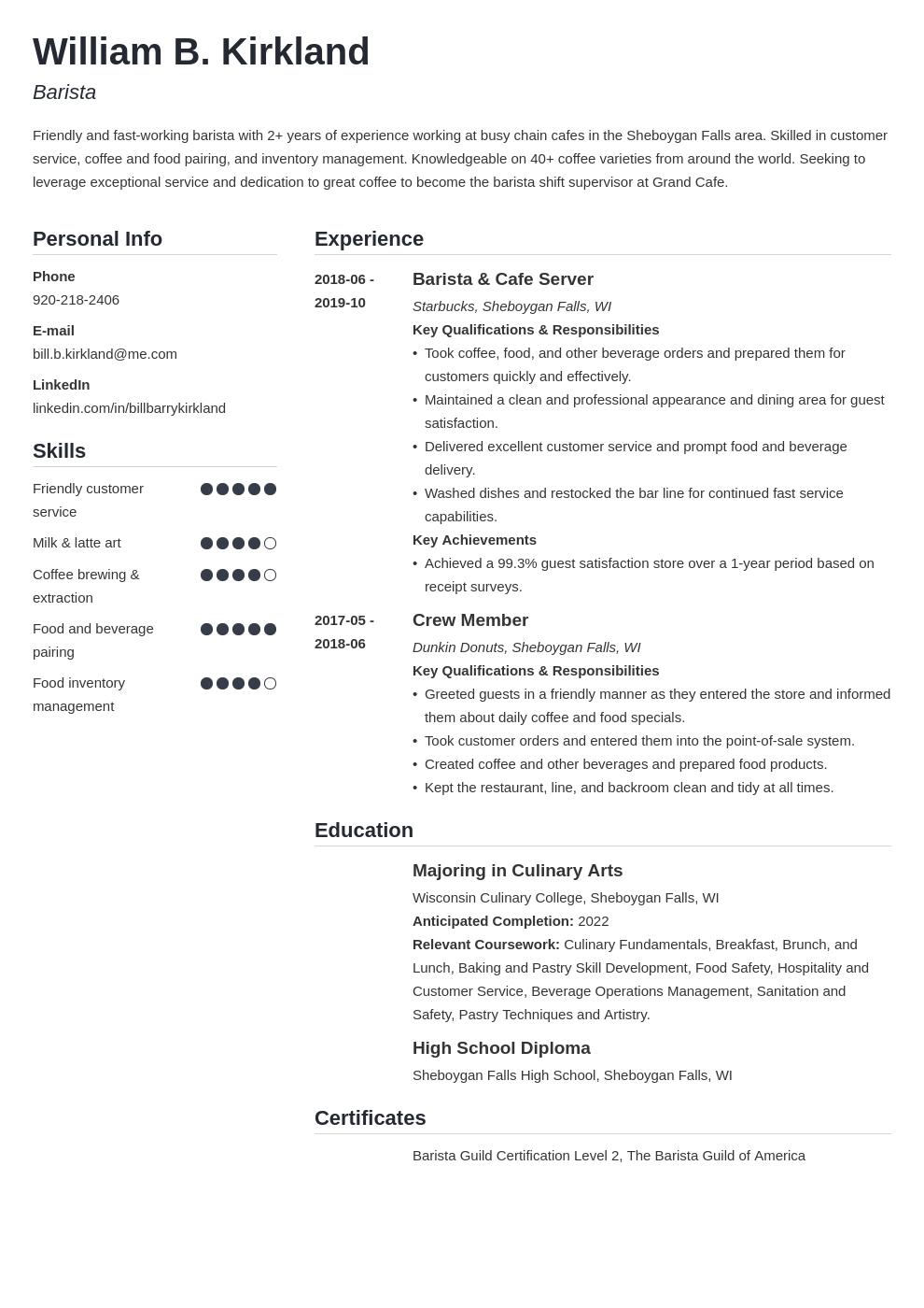 Barista Resume Example Template Simple Resume Examples Job Resume Examples Resume Layout