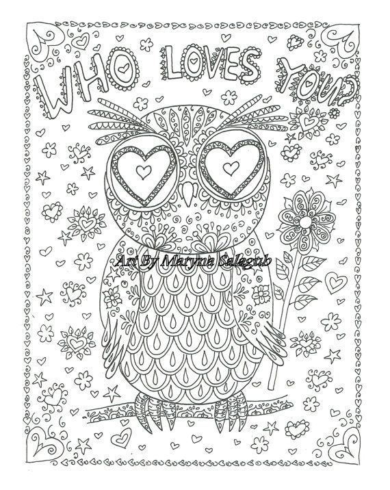 Coloring Page Who Loves You Owl Love By Marynasalagubart On Etsy Owl Coloring Pages Coloring Pages Abstract Owl