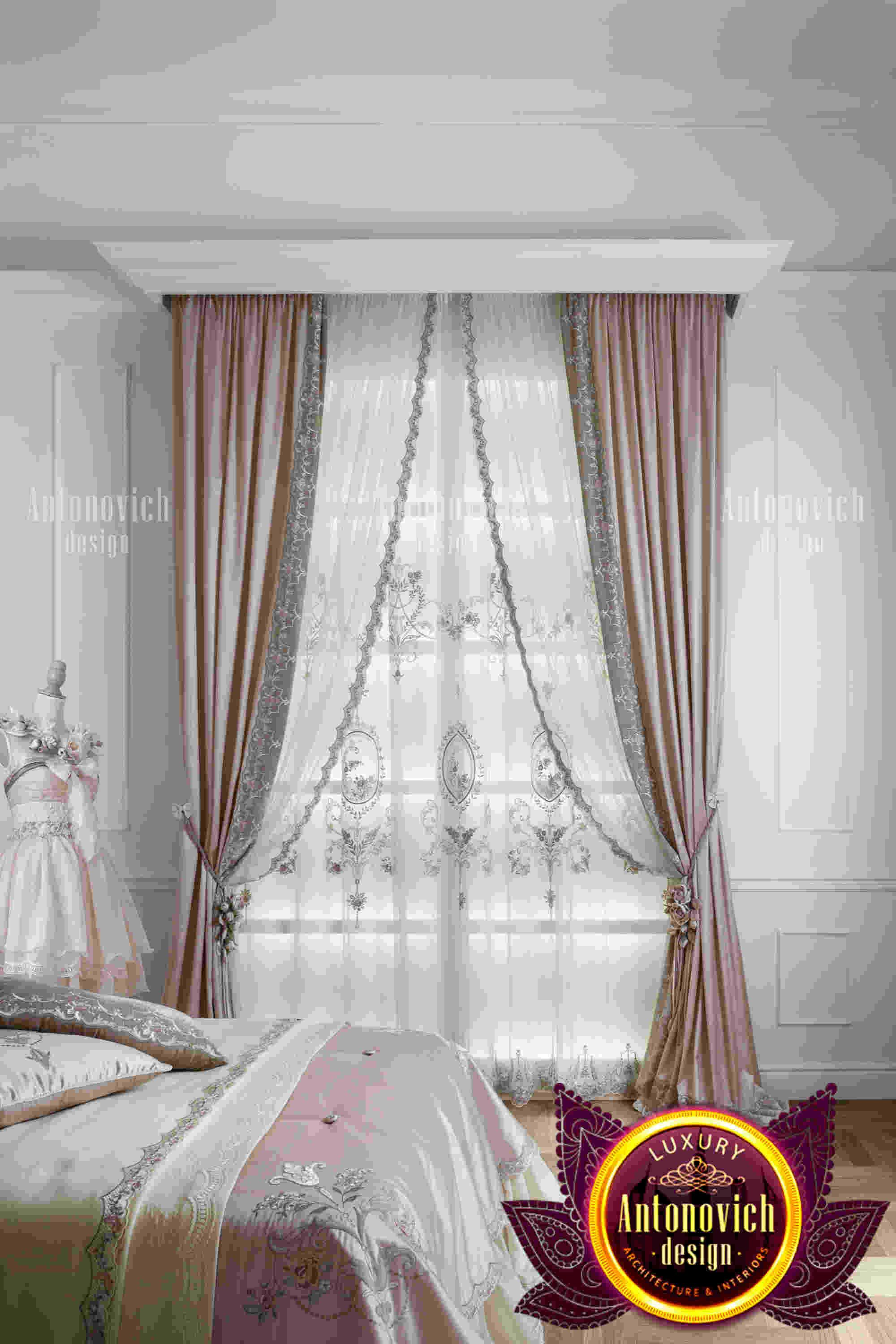 Window Draperies From Luxury Antonovich Design Have A Presentable