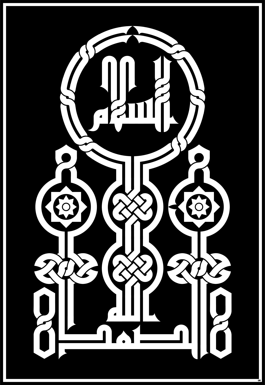 Pin oleh عالم التذوق الفنى di art