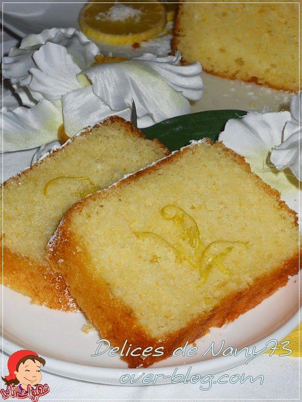 كيك خفيف و رائع بالليمون الحامض و جوز الهند شهيوات ناني Desserts Healthy Dessert Pastry