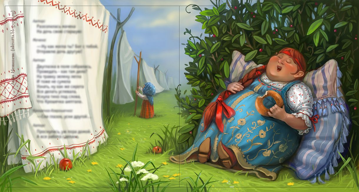 illustration for the Russian fairy-tales