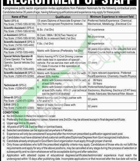 Po Box 1723 Jobs 2017 Application Form Download Atomic Energy Latest