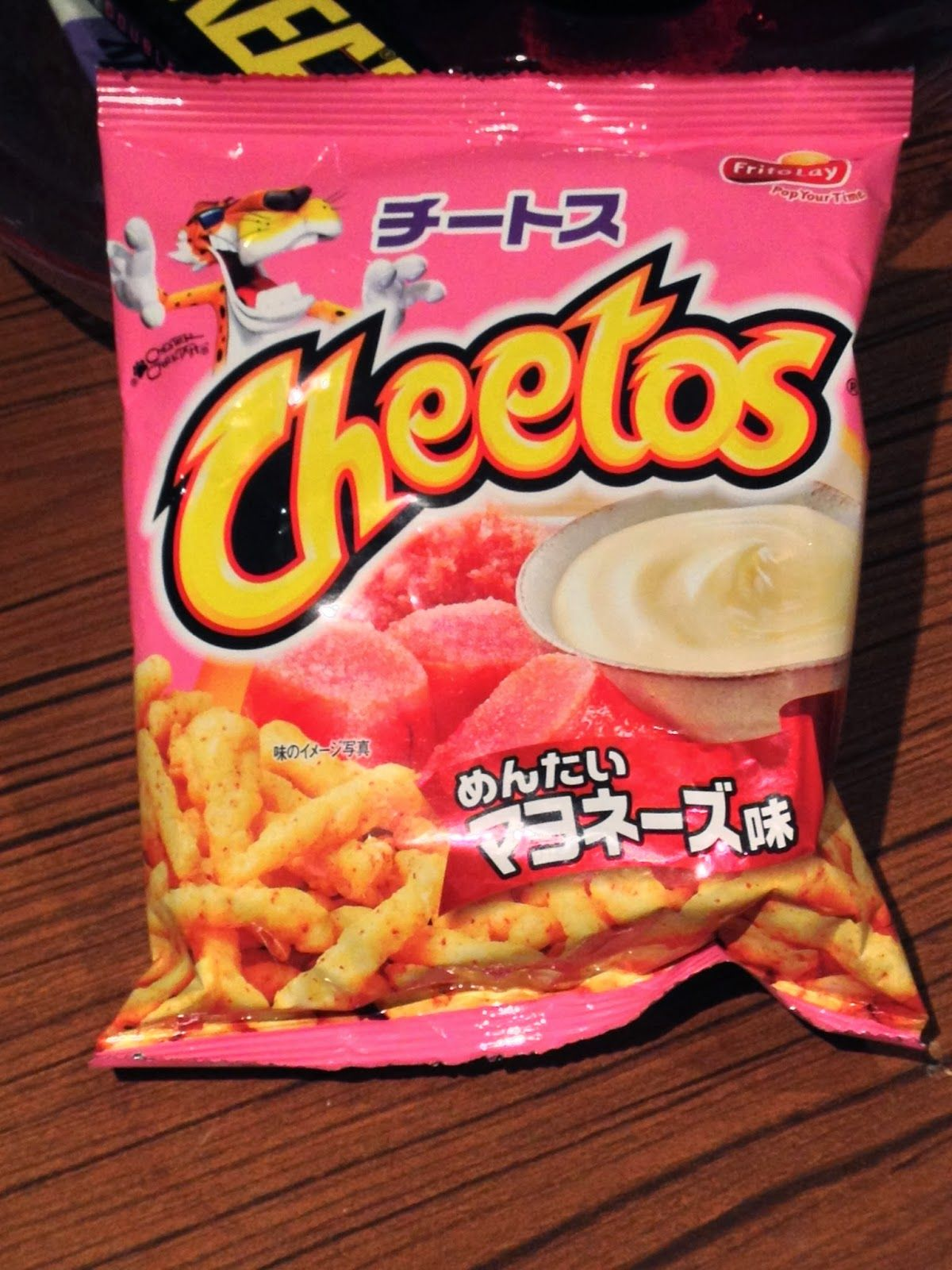 Which Is Better Flaming Hot Cheetos Or Andy Capps Fries Description From Neogaf