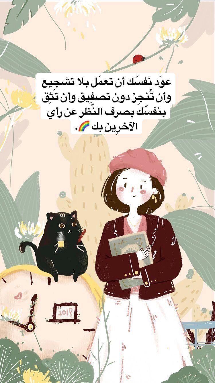 Photo of كتابات