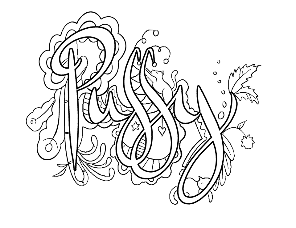 Coloring Pages For Adults Cuss Words : Https facebook colorfullanguageart swear words