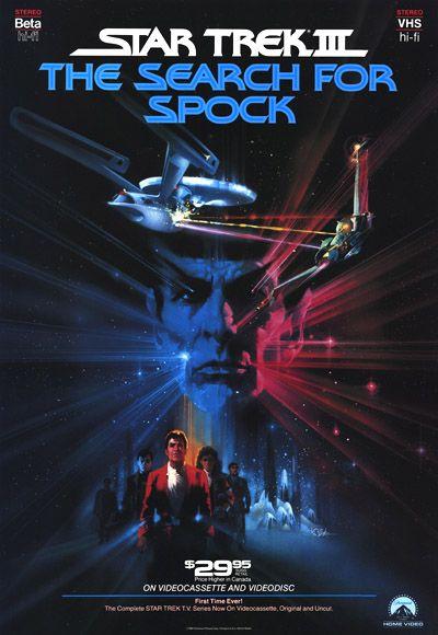 Image result for star trek iii poster