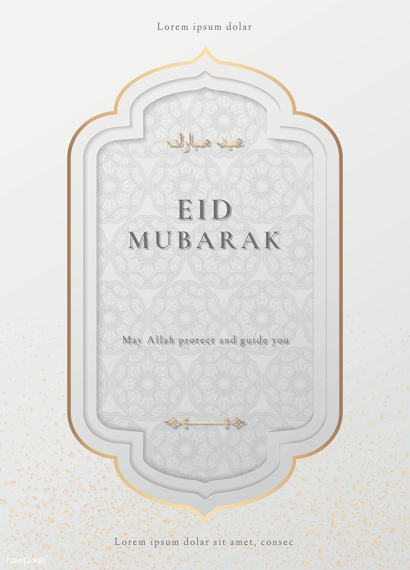 Download Premium Vector Of Eid Mubarak Card With A Lantern Pattern Kartu Idul Fitri Seni Islamis