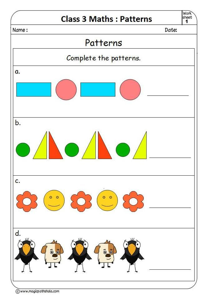 Maths Patterns Worksheet Complete The Patterns Register At