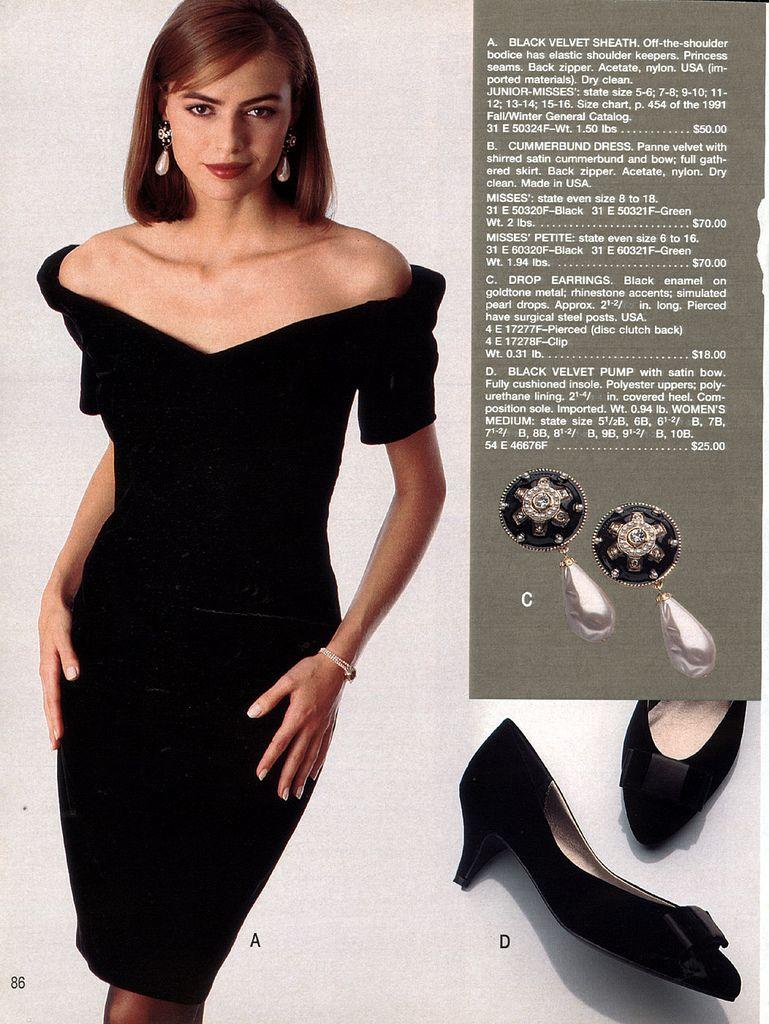 Blue prom dress 1990 sears