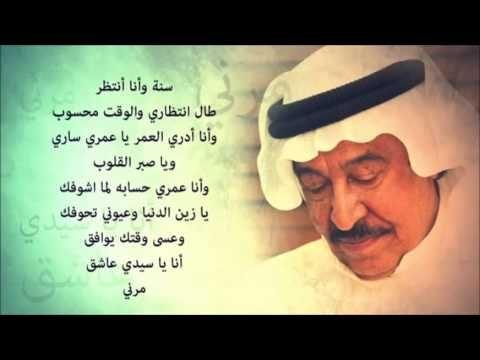عبدالكريم عبدالقادر مرني Arabic Quotes Youtube Videos Songs