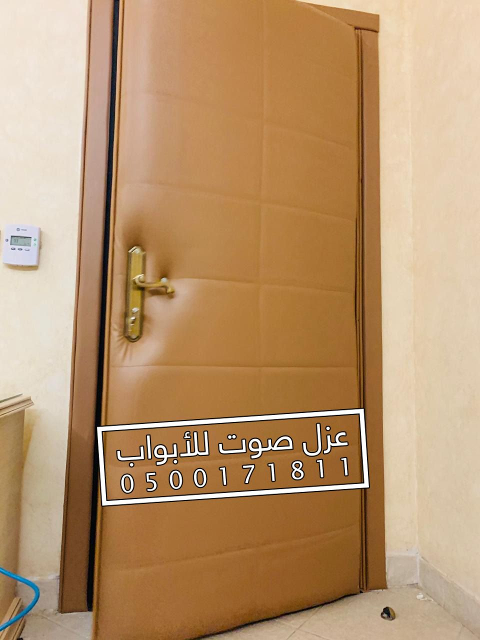 عزل أبواب الغرف بالرياض Home Decor Decals Home Decor