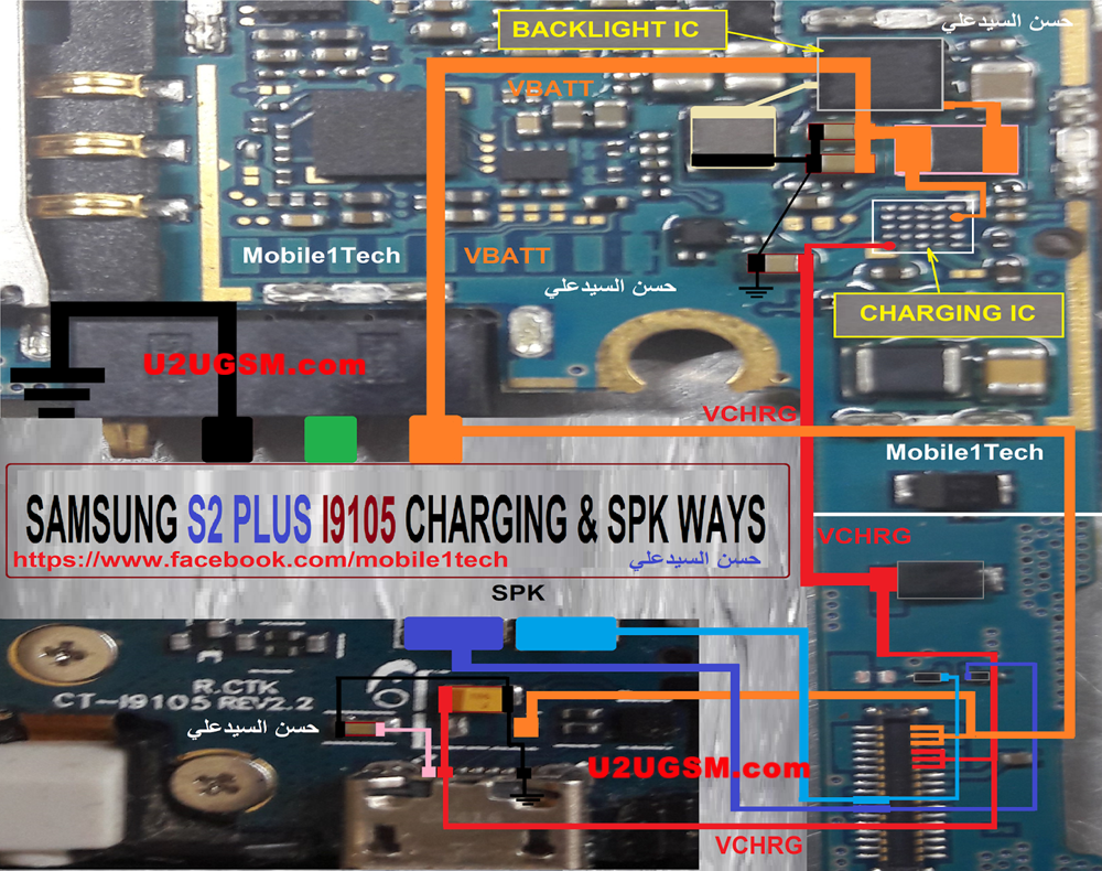 Samsung I9105 Galaxy S II Plus Usb Charging Problem Solution Jumper