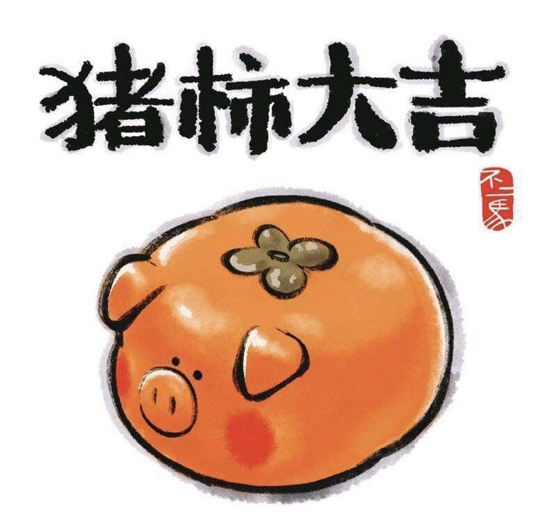 Pin by kwankwan Fu on piggy Piggy, Pig, Mario characters