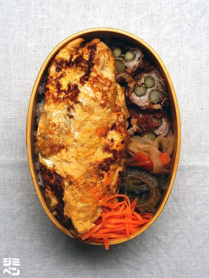 2016年10月21日 カレーオムレツべんとう / Curry omelet bento