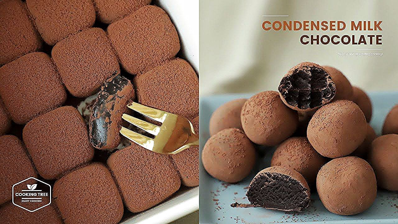 2가지 식감의 연유 초콜릿 만들기 Condensed Milk Chocolate Truffles Recipe Cooking Tree Yo In 2020 Condensed Milk Recipes Desserts Truffle Recipe Chocolate Milk Recipes Dessert
