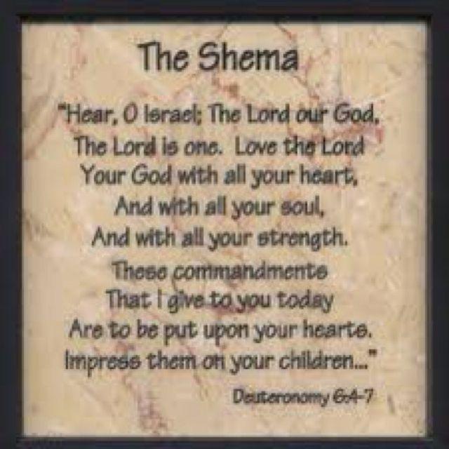 Learn to Say Shema - Prayer
