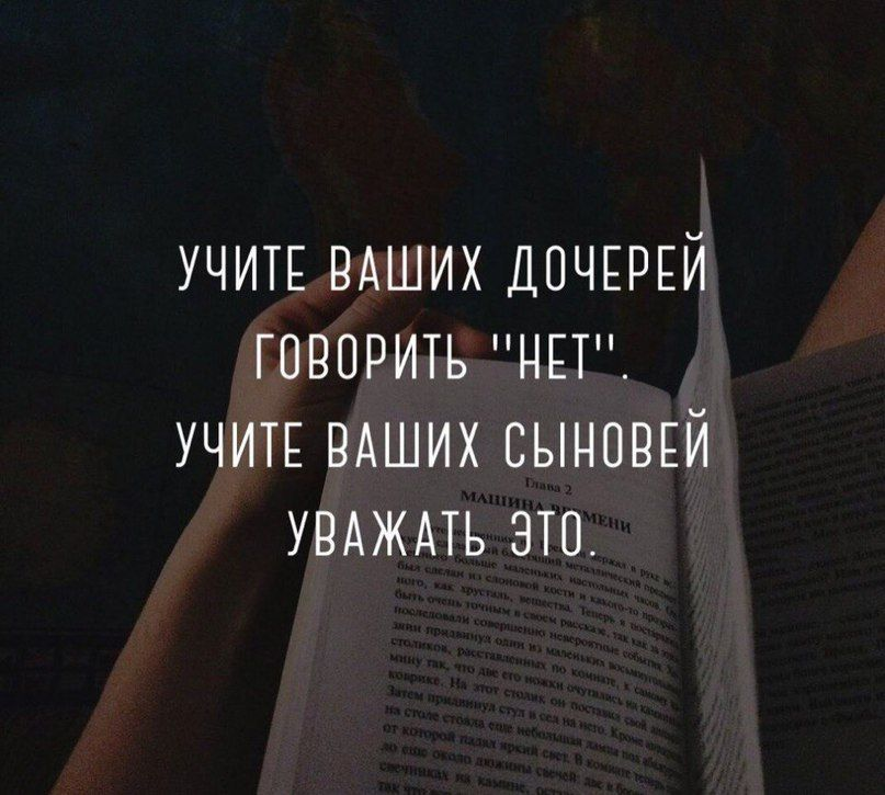 Statusy So Smyslom Vkontakte Words Life Quotes Quotes