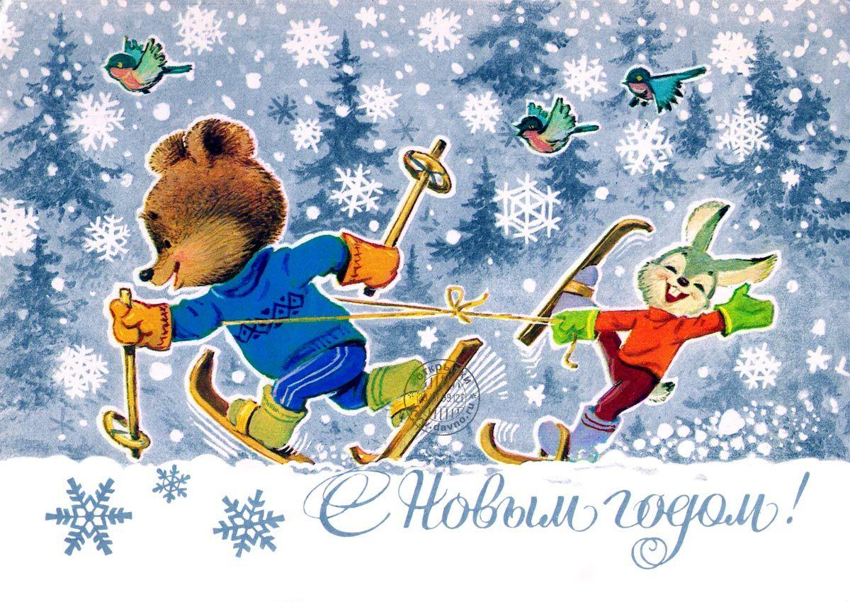 надеюсь спортивные новогодние открытки один самых больших