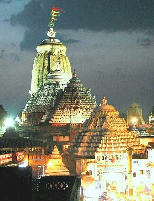 Jagannatg Dham