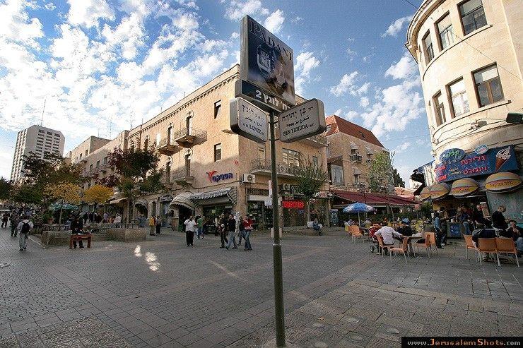 Ben Yehuda St Ben Yeguda Street Favorite Places Historical Sites Trip