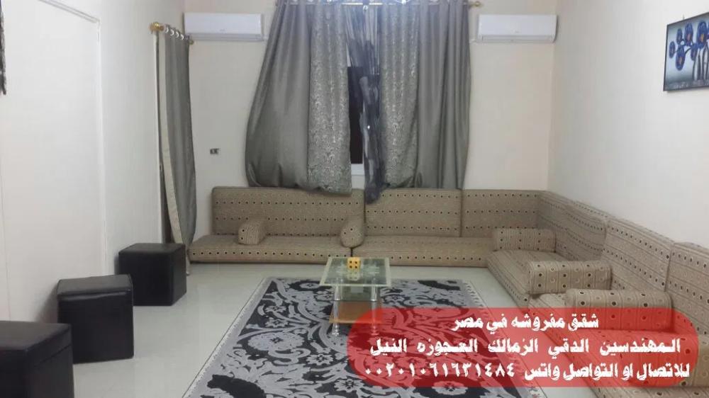 شقه مفروشه بالمهندسين شارع شهاب الصفوه للتسويق العقاري Home Decor Decor Curtains