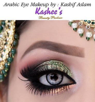 Kashee S Beautiful Soft Eye Makeup With Images Soft Eye Makeup