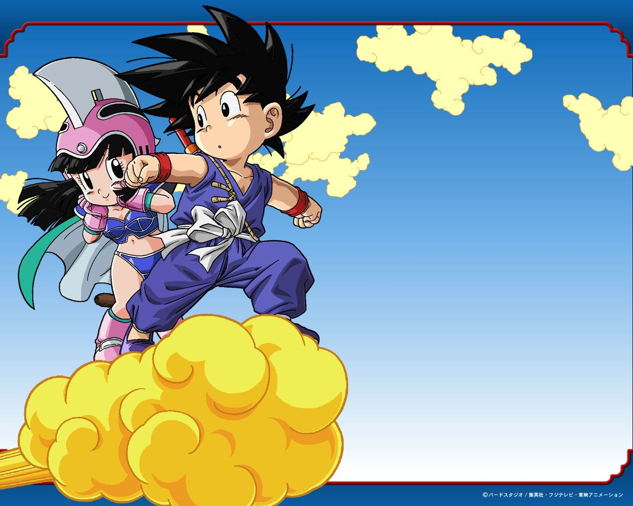 Dragon Ball Anime Dragon Ball Kid Goku Dragon Ball Tattoo