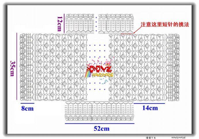 Chal Multi-manga (HD diagrama general) == <wbr> niña brumosa ...