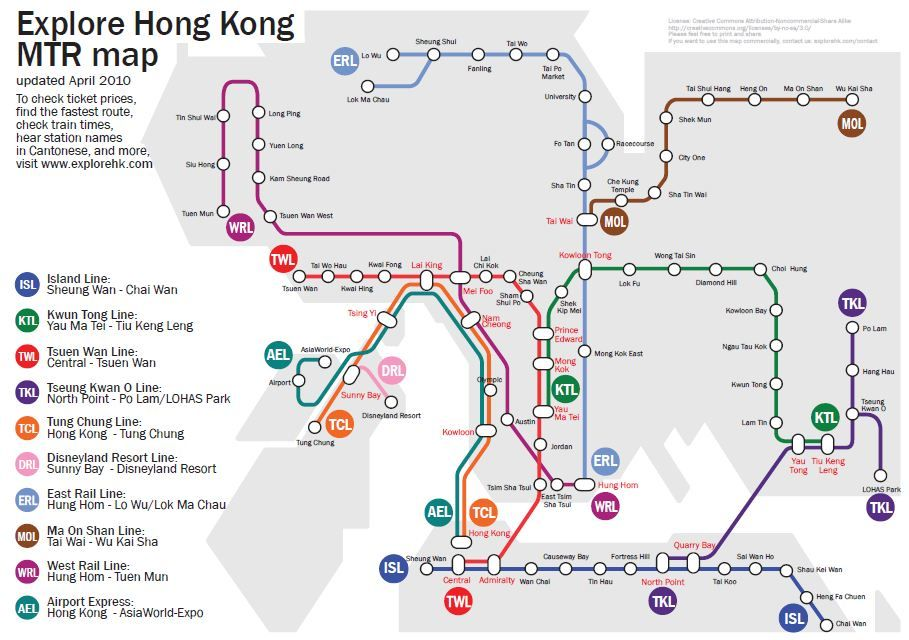 Nice And Simple Alternative To The Official Hong Kong Mtr Layout