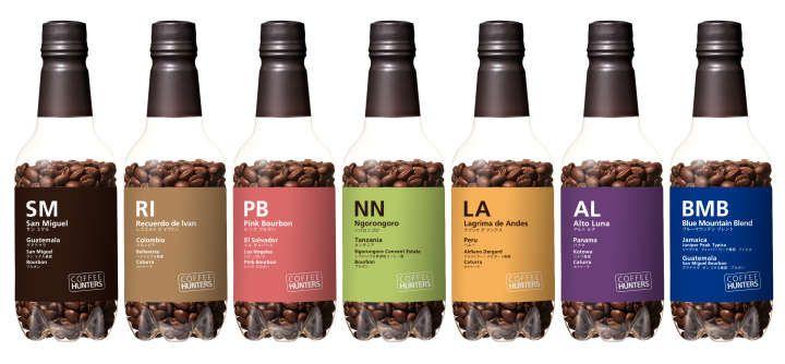 コーヒー好きなら見逃せない ペットボトル入りコーヒー豆 Gp コーヒー コーヒー豆 豆