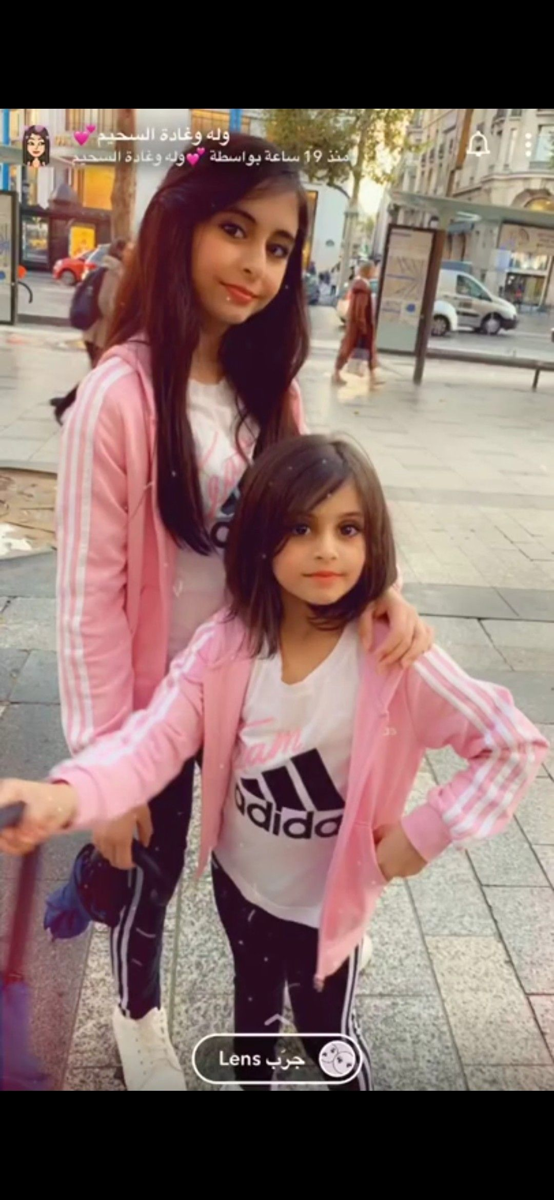 Pin By جود On غادة السحيم Mommy Daughter Photos Mommy Daughter Style