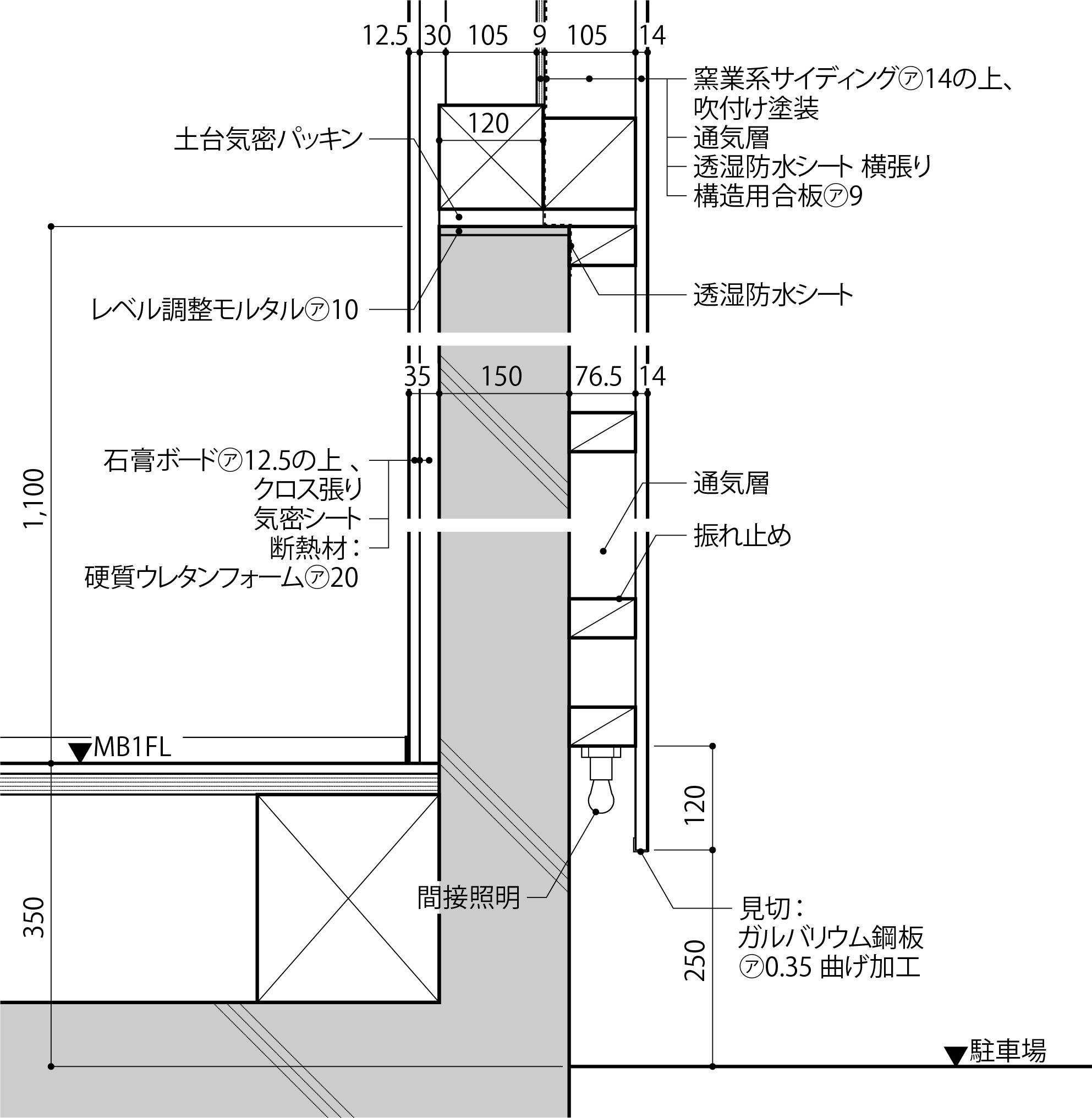 深基礎を外壁材で隠す図面画像 施工図 詳細図面 インテリア
