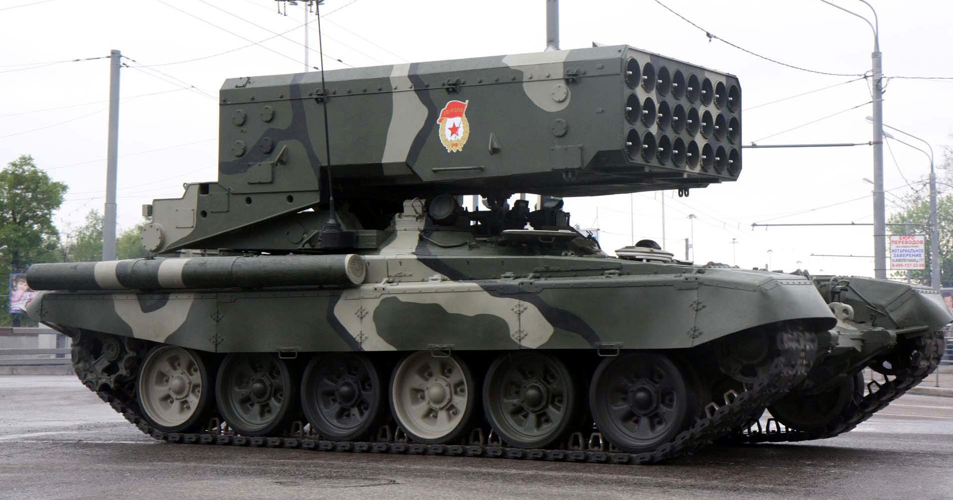 """TOS1A """"Buratino"""" 220 mm Multiple Rocket Launcher (Russia"""