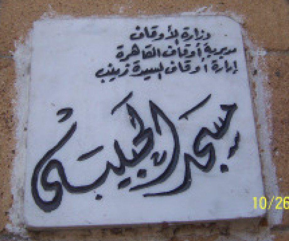 Vernunftige Antworten Auf Ideologische Verbindlichkeiten أجوبة معقولة للالتزام Islamic Library Learning Arabic What Is Islam