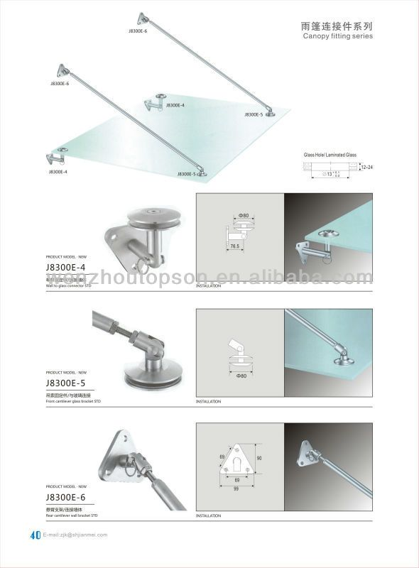Stainless Steel Rear Cantilever Wall Bracket Glass Canopy