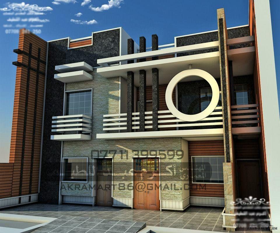 تصميمات معمارية واجهات فلل مودرن جداا 3 مكتب المهندس اكرم عبد اللطيف Village House Design House Design House Front Design