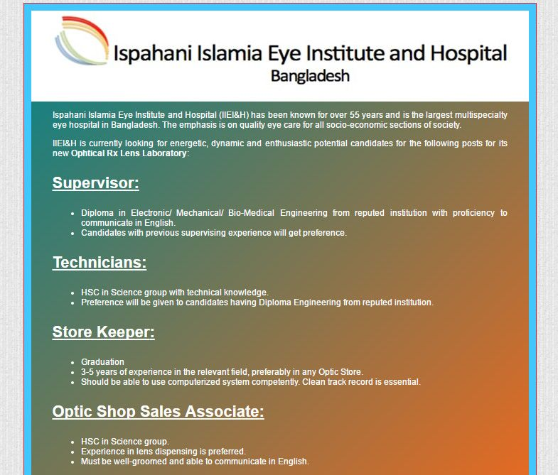 Ispahani Islamia Eye Institute \ Hospital - Position Supervisor - medical records job description