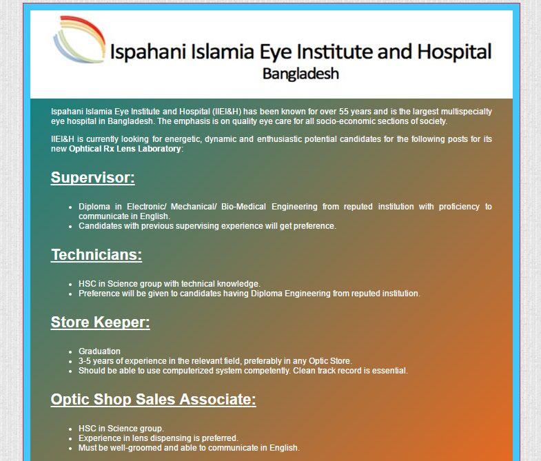 Ispahani Islamia Eye Institute  Hospital  Position Supervisor